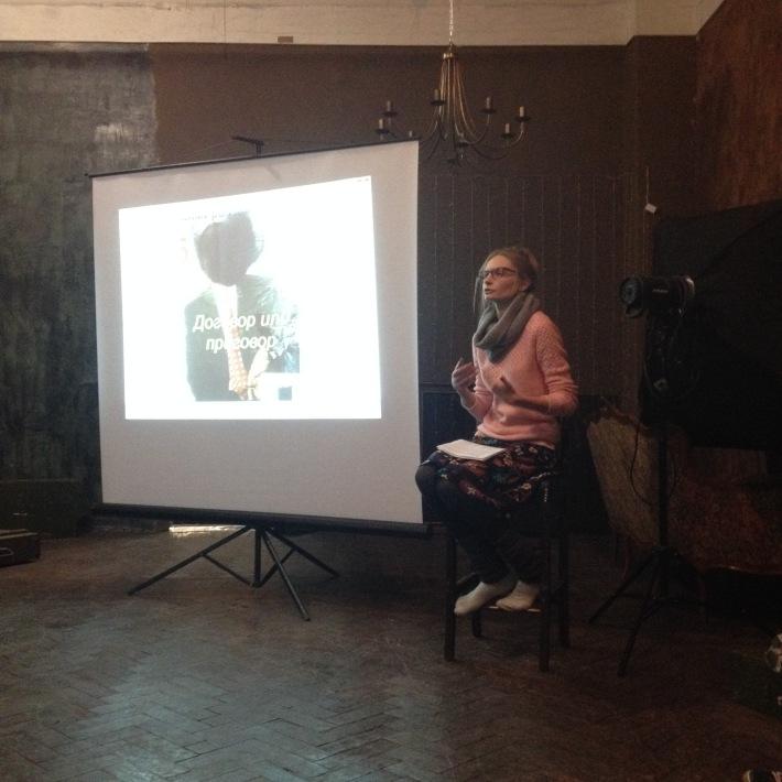 На фото организатор конференции - Александра Ольховская